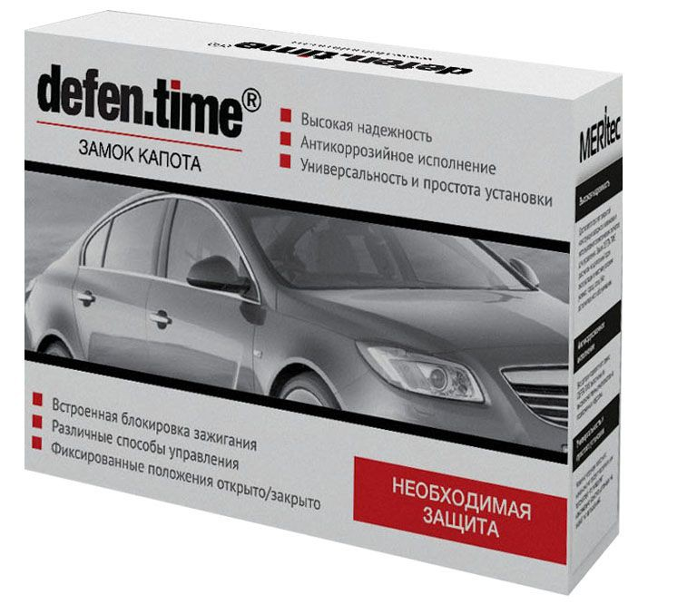 Defentime V5 L-Box