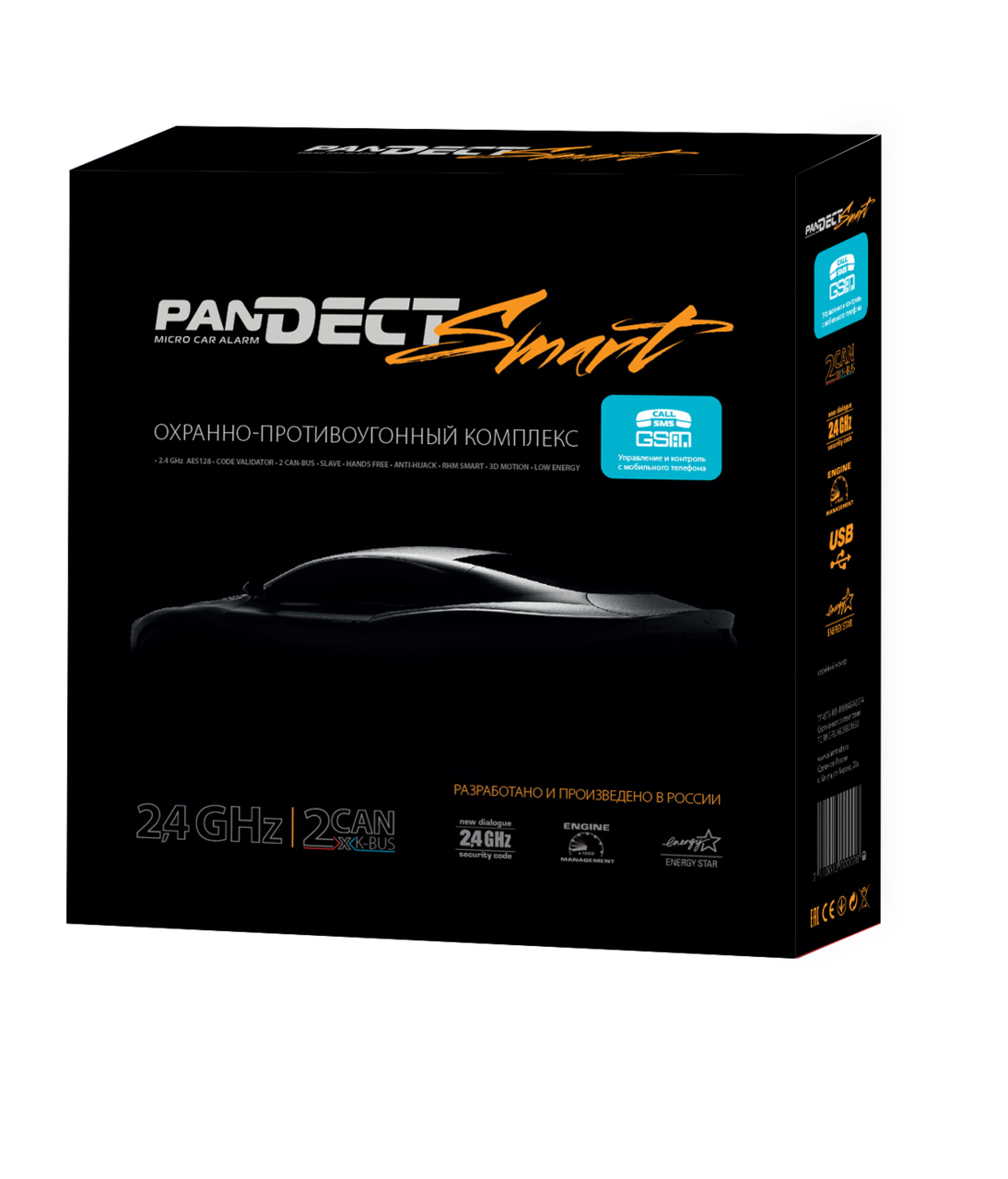 Pandect Smart BT GSM/GPS